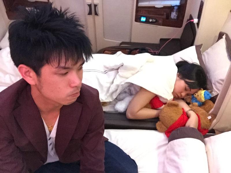 Miki Sleeping
