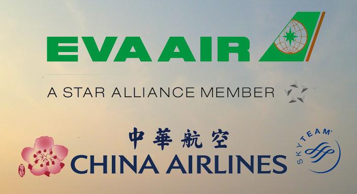 eva vs china