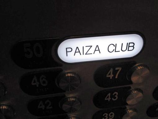 palazzo3