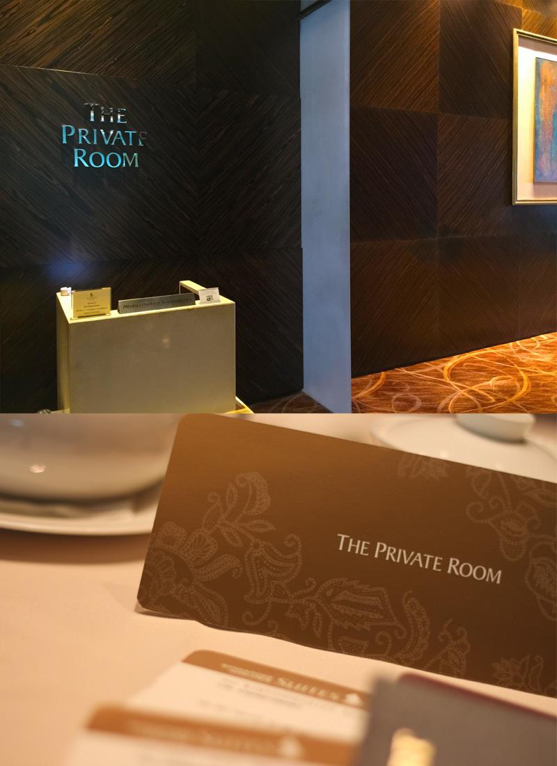 privateroom4