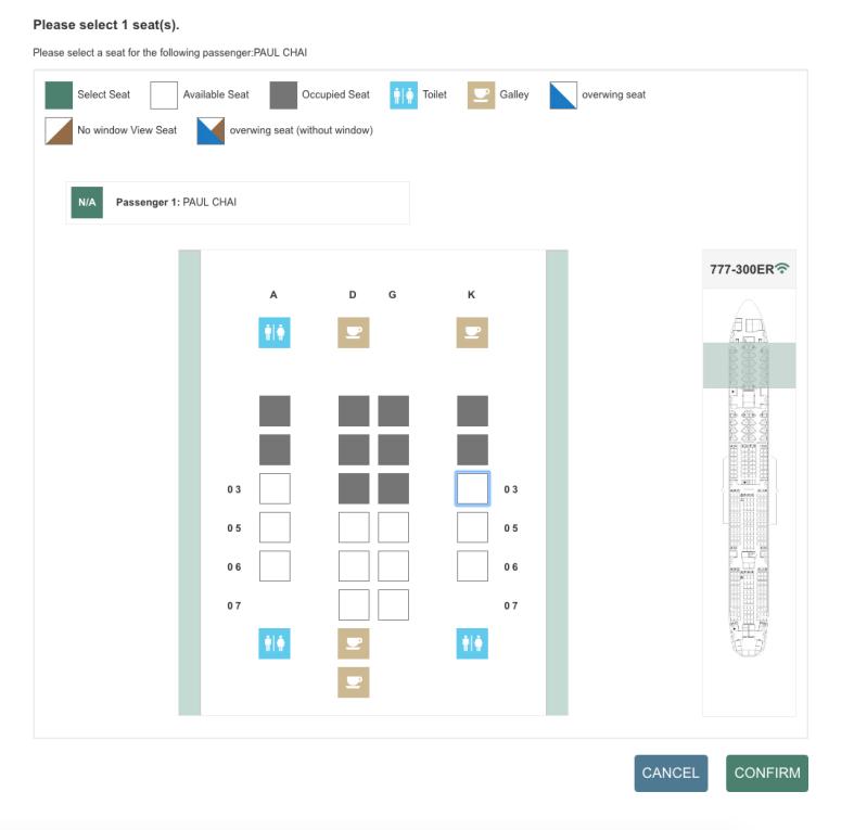 eva seat map