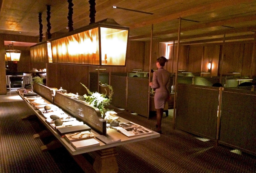 China Airlines Emerald Paragon Dining Lounge